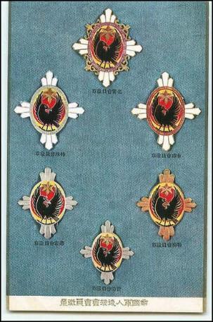 Le badge du corbeau à trois pattes de la société d'entraide au soldat WWII : _885-310