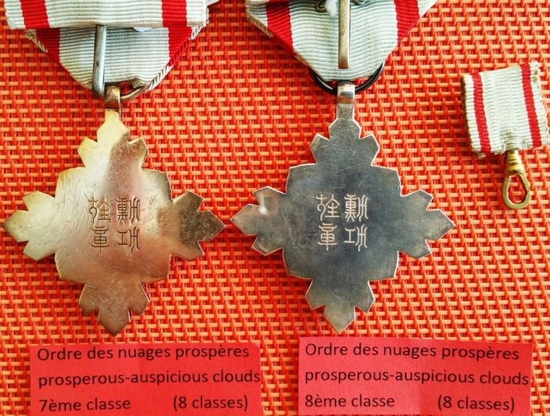 """Empire du Manchukuo, ordre des nuages favorables   """"景 雲 勲 章"""" B_8y_e10"""