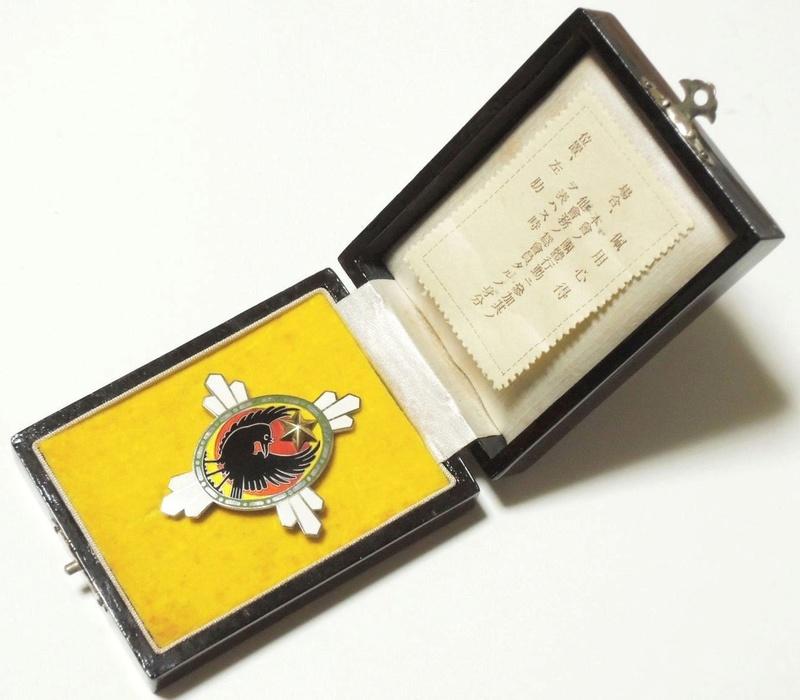 Le badge du corbeau à trois pattes de la société d'entraide au soldat WWII : Badge_11