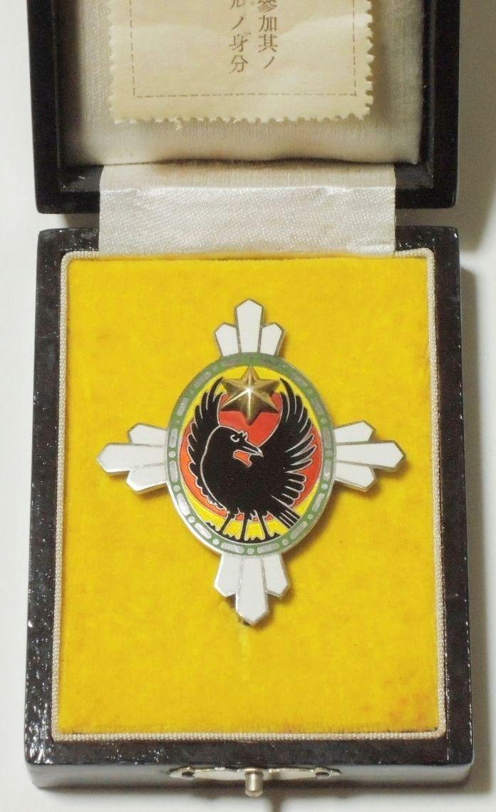 Le badge du corbeau à trois pattes de la société d'entraide au soldat WWII : Badge_12