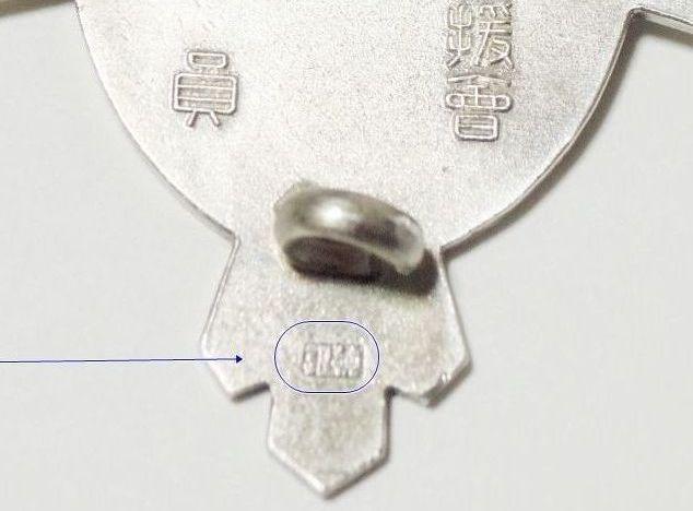 Le badge du corbeau à trois pattes de la société d'entraide au soldat WWII : Badge_15