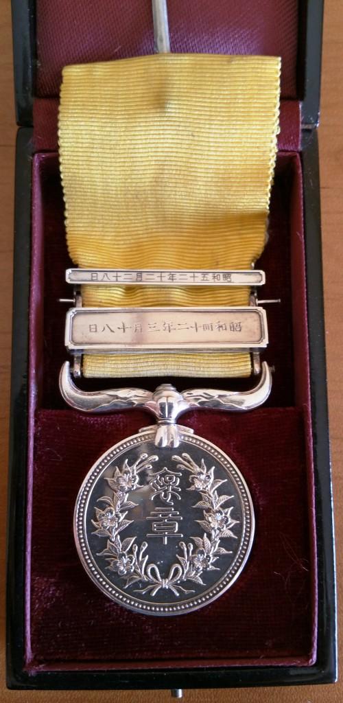 La barrette additionnelle à la médaille d'honneur japonaise Barret15