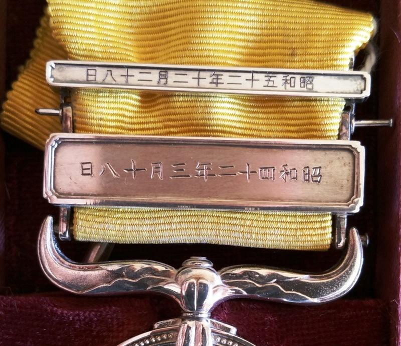 La barrette additionnelle à la médaille d'honneur japonaise Barret16