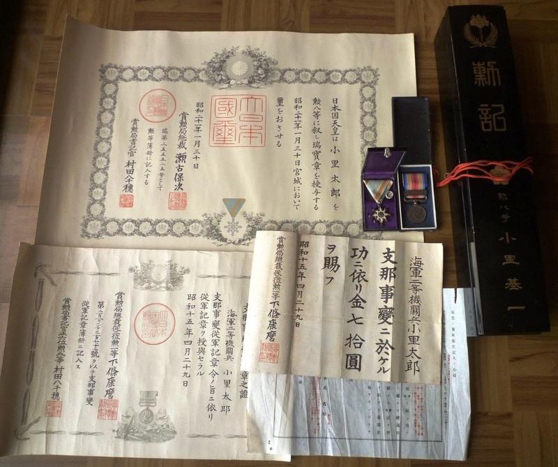 La boite-écrin pour diplôme de la guerre contre la Russie du soldat Ozato Kiichi Boite_10