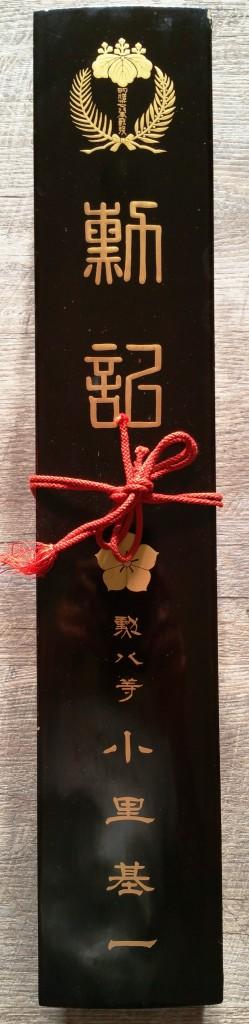La boite-écrin pour diplôme de la guerre contre la Russie du soldat Ozato Kiichi Boite_14