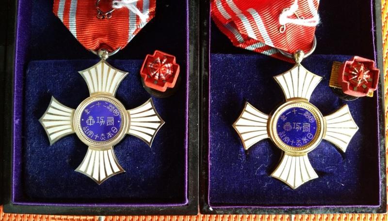 La médaille du mérite de la croix rouge WWII : Croix_11