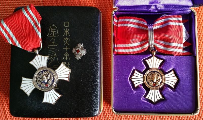 La médaille du mérite de la croix rouge WWII : Croix_12