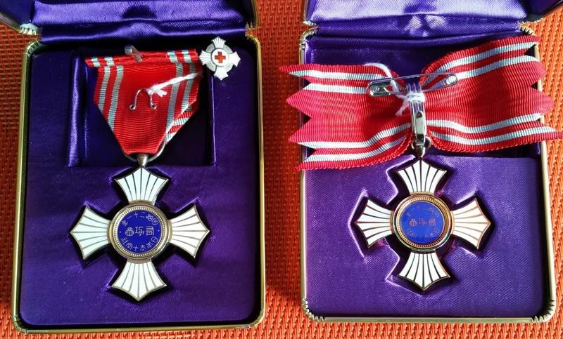 La médaille du mérite de la croix rouge WWII : Croix_14