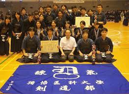 Badge concours de Kendo 1921 Dokky_10