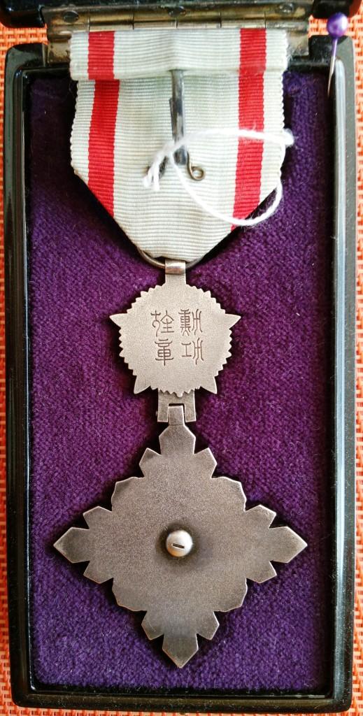 """Empire du Manchukuo, ordre des nuages favorables   """"景 雲 勲 章"""" E10"""