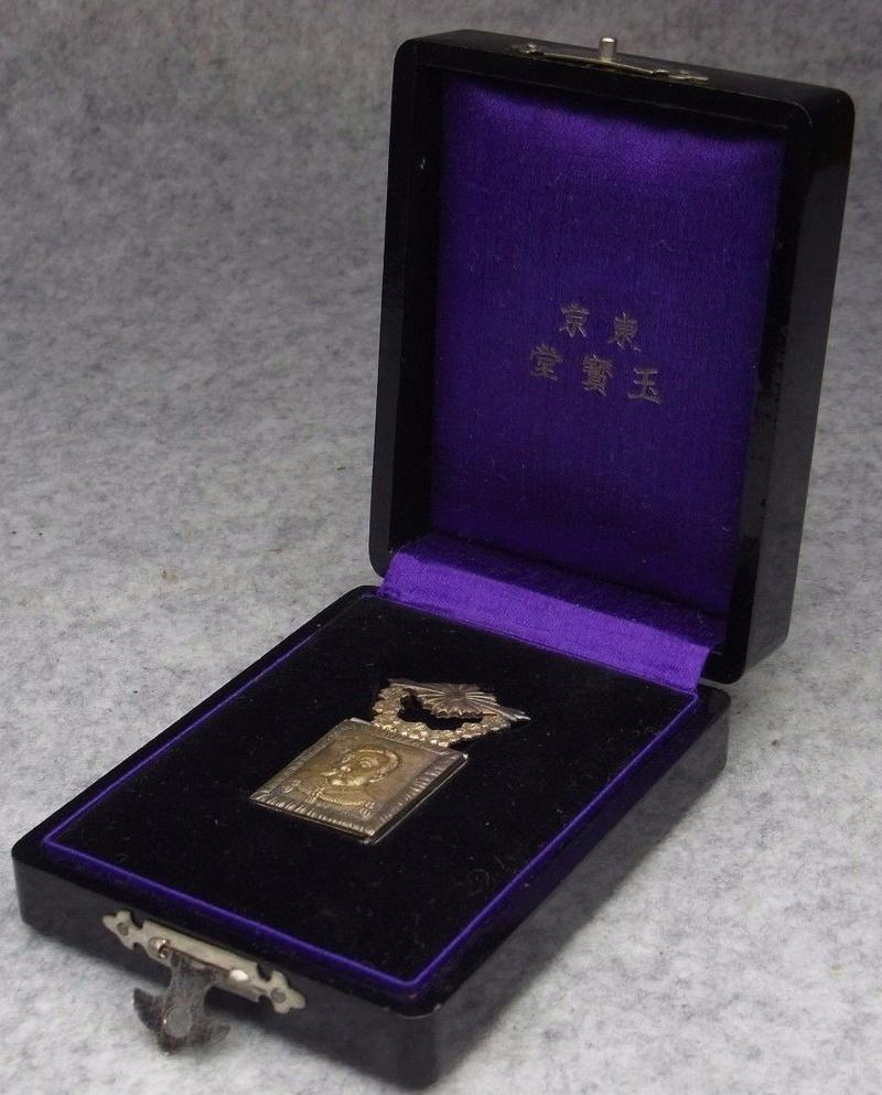 Le badge Butoku-kai 武 徳 会 des arts martiaux japonais : Ecrin_10