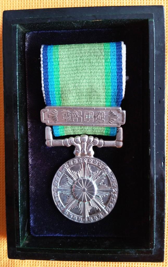 La médaille de guerre du grand est asiatique 大 東 亜 戦 争 ..et ses variantes Grand_15