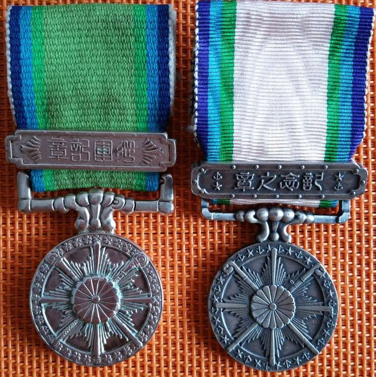 La médaille de guerre du grand est asiatique 大 東 亜 戦 争 ..et ses variantes Grand_19