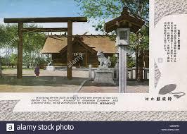La médaille commémorative de l'érection du 1er temple Shintoïste en Manchourie  Hsinki10
