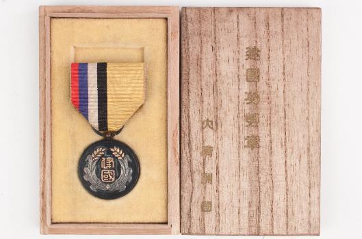 Pu Yi régent puis empereur du Manchukuo... les médailles associées : Michae10