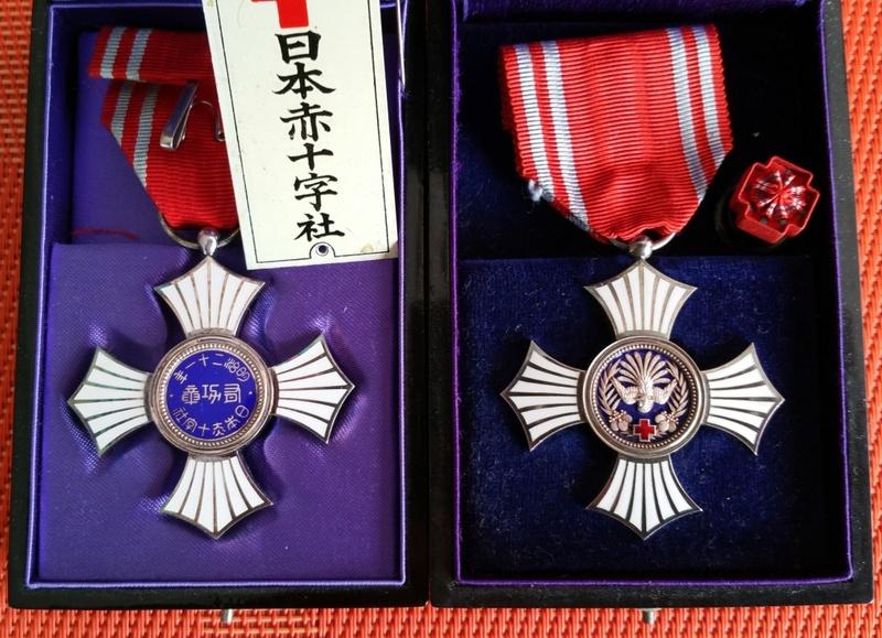 La médaille du mérite de la croix rouge WWII : Modyle10