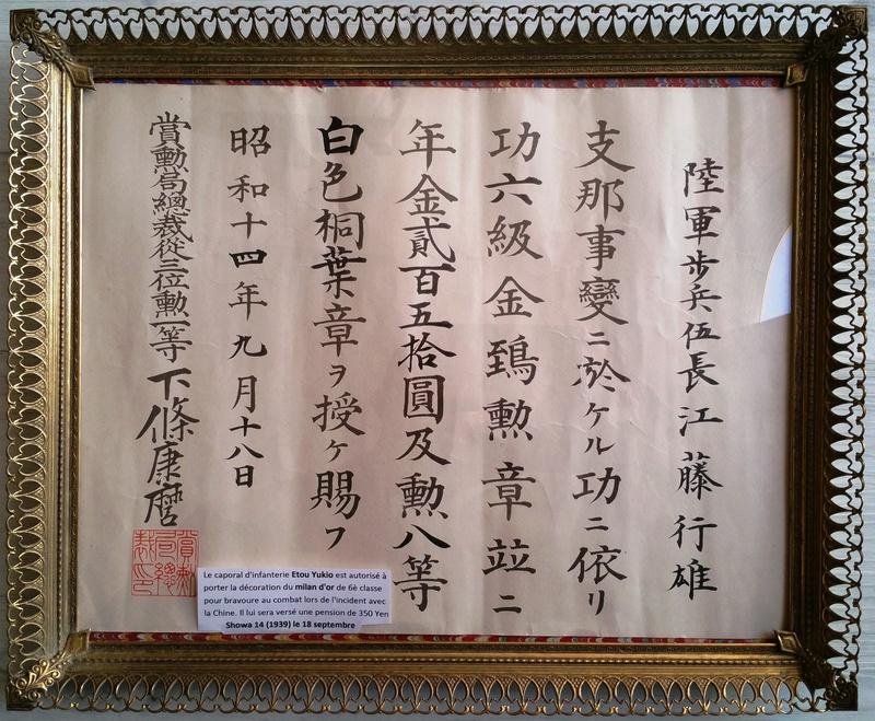 L'ordre du milan d'or et son évolution sous les 3 empereurs : Pensio10