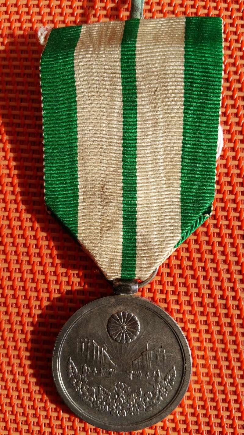 La médaille de la reconstruction de Tokyo 1930 : Recons10