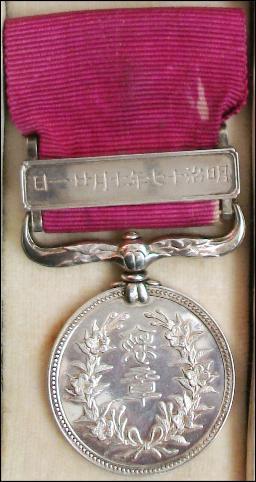 La médaille d'honneur (Hosho) et son évolution de 1881 à 1955 sous les trois emp Ruban_11