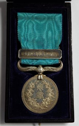 La médaille d'honneur (Hosho) et son évolution de 1881 à 1955 sous les trois emp Ruban_12