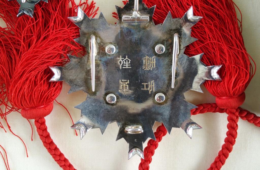 Les 2ème classe du soleil levant et du trésor sacré en écrins Tamatebako Myiaké Tamate20
