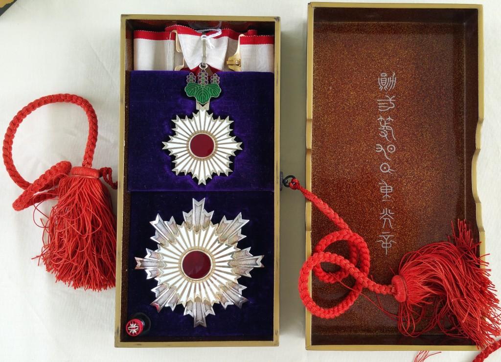 Les 2ème classe du soleil levant et du trésor sacré en écrins Tamatebako Myiaké Tamate22