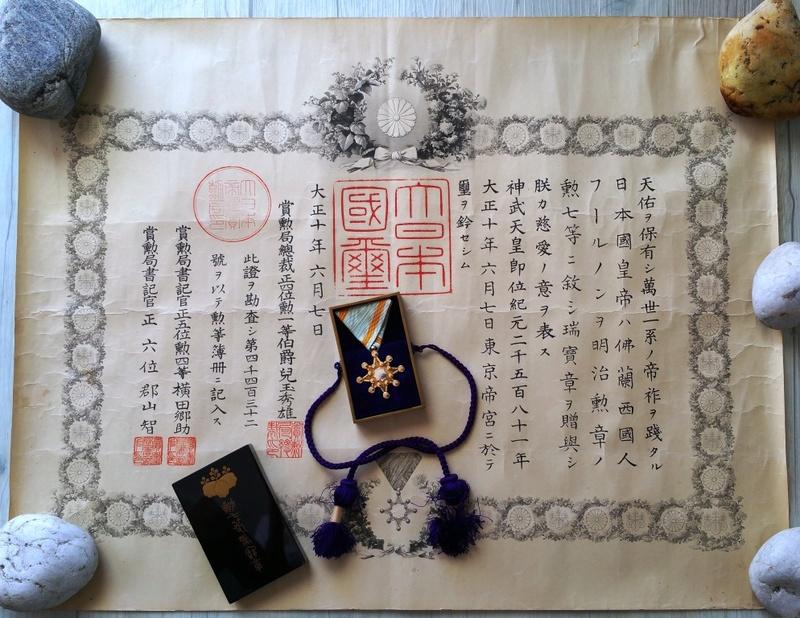Un policier français décoré du trésor sacré au nom de l'empereur Taisho en 1921 Trs_sa10