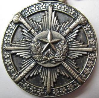 La médaille de guerre du grand est asiatique 大 東 亜 戦 争 ..et ses variantes Varian10