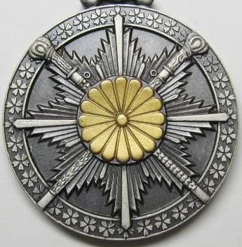 La médaille de guerre du grand est asiatique 大 東 亜 戦 争 ..et ses variantes Varian11
