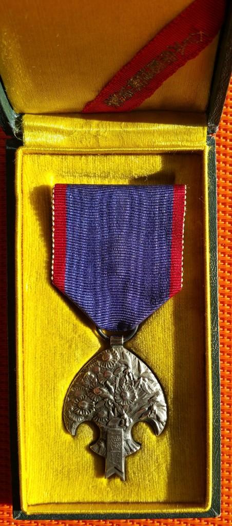 Pu Yi rend visite à Hiro Hito en 1934, médaille commémorative  Visite10