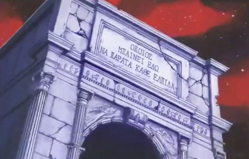 Mitologia - Caronte de Aqueronte Portal10