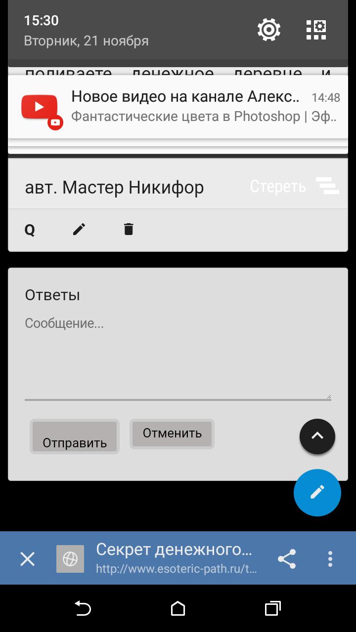 Как поменять цвет фона в мобильной версии ? Media-10