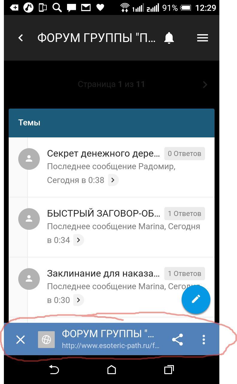 Как добавить кнопки поделиться в мобильную версию ?  Media-23