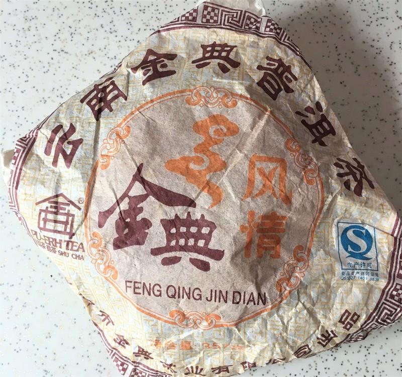 Любителям китайского чая посвящается Img_2211
