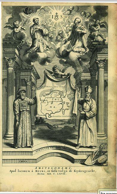 Обсуждения, дополняющие тему Возрождения - Страница 5 2v1ahx11