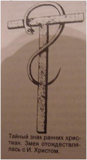 Слова, Понятия, Образы - Страница 6 De8_10