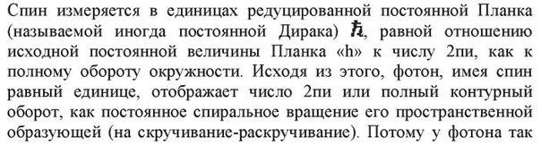 "Обсуждение ""вконтакте"" (фрагмент) Ws2s6e10"