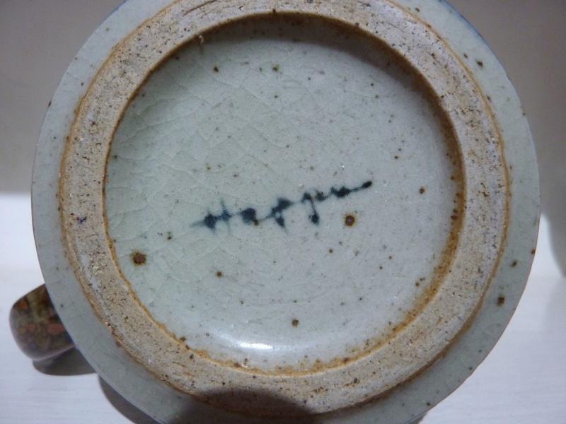 unidentified mug signature 00212