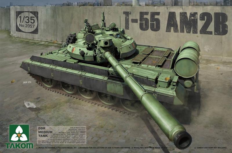 Т-55АМ2Б 111