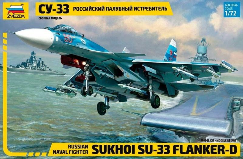 Су-33 Т.А.Апакидзе. 1/72 звезда/eduard 117