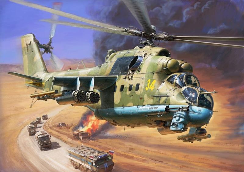 Су-33 Т.А.Апакидзе. 1/72 звезда/eduard 118