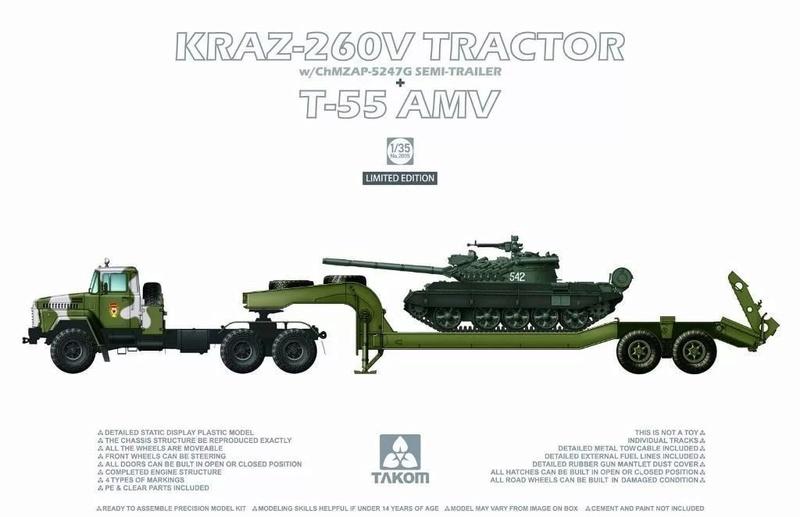 КрАЗ-260В тягач с прицепом + Т-55АМВ 123