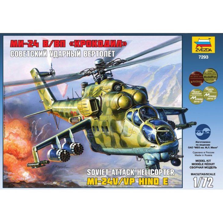 Су-33 Т.А.Апакидзе. 1/72 звезда/eduard 216