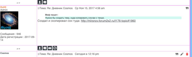 Вопросы администратору форума Yzaa_a11