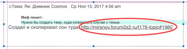 Вопросы администратору форума Yzaa_a13