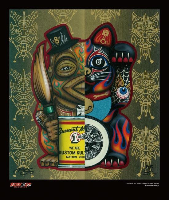 Peintures et dessins Kustom kulture à la main Bunout10