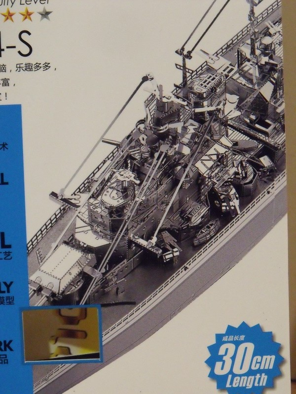 Bismarck en metal Dscf5812