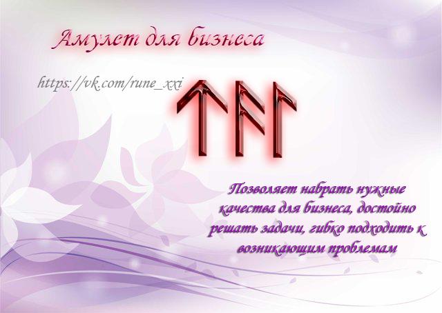 УСПЕХ В БИЗНЕСЕ 00143