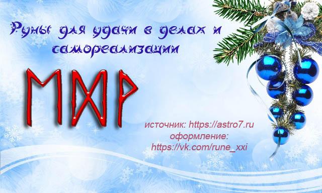 Новый год 10916910