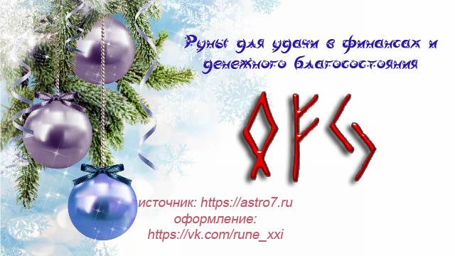 Новый год Christ11